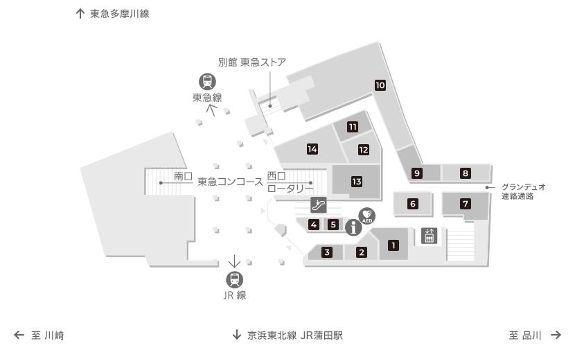 Floor 2F