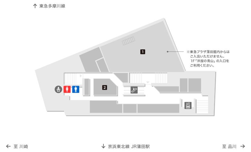Floor M2F